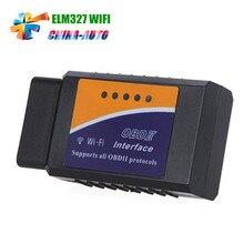 50 unids/lote DHL Libre ELM327 Wifi Herramienta de Diagnóstico Auto ELM327 V1.5 Obd2 OBDII DEL OLMO 327 wifi trabaja con Android y IOS