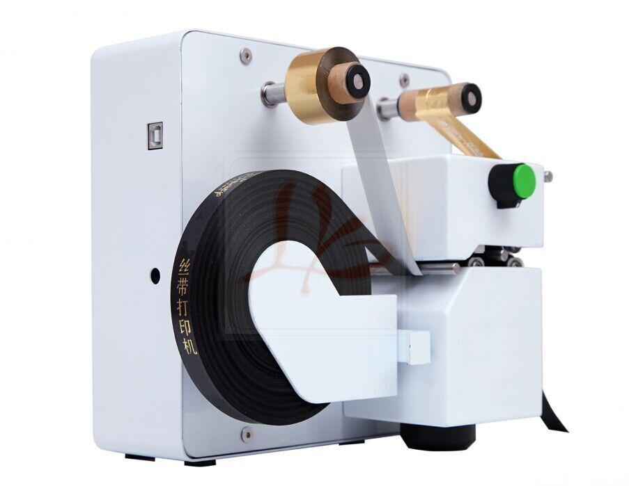 LY 300 Hot Foil Stamping Machines embossing, engraving machine