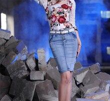 Women's Stretch Hip Hugger Split Large Size Denim Skirt  JN0214006