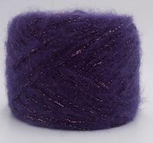 250g Neue spezielle raum farbstoff garn für handstricken Mohair häkeln garn für mode strickwaren garn pullover laine eine tricoter, S2139