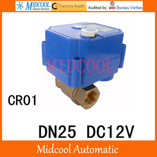 CWX-25S Brass Motorized Ball Valve 1 2 way DN25 minitype water control valve DC12V electrical ball valve wires CR-01 cwx 25s brass motorized ball valve 1 2 way dn25 minitype water control valve dc3 6v electrical ball valve wires cr 02