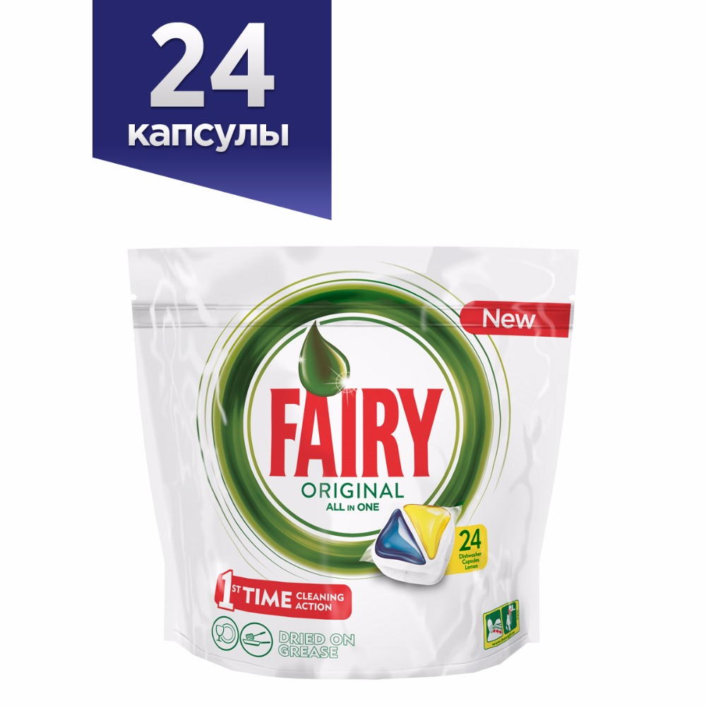 Lemon Dishwasher Tablets Fairy All In One Lemon (Pack of 24) Tableware Washing Dishes Detergents for Dishwashers assorted cute japanese dishes cellphone straps 3 pack