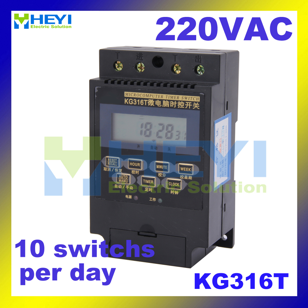 Microcomputer Time Switch Timer Controller KG316T 220VAC 10 groups switch / day din rail LCD Display microcomputer time switch dmx512 digital display 24ch dmx address controller dc5v 24v each ch max 3a 8 groups rgb controller
