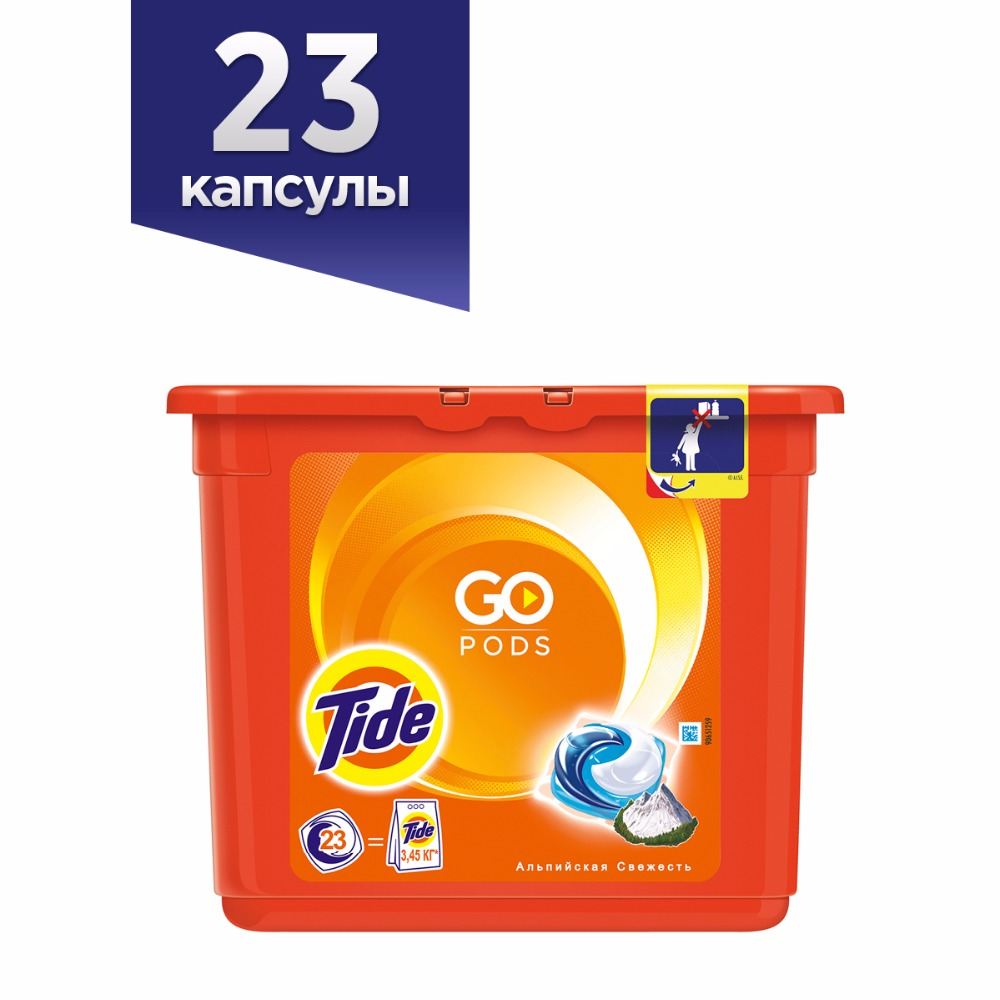 Washing Powder Capsules Tide Alpine Fresh Pods (23 Tablets) Laundry Powder For Washing Machine Laundry Detergent household portable 7w 4ml contact lens mini ultrasonic cleaning machine washer glasses box ultrasound washing tank bath