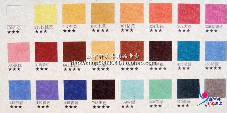 Bonne Qualité, Maîtrise Pastel 24 Couleurs Costume, Cheveux Craie