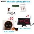 Программное Обеспечение для Управления ПК K-4-C-USB + K-D3-wooden Ресторан Клиент Службы Пейджера Системы Для Официанта
