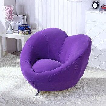 Heart Shape Seat Creative
