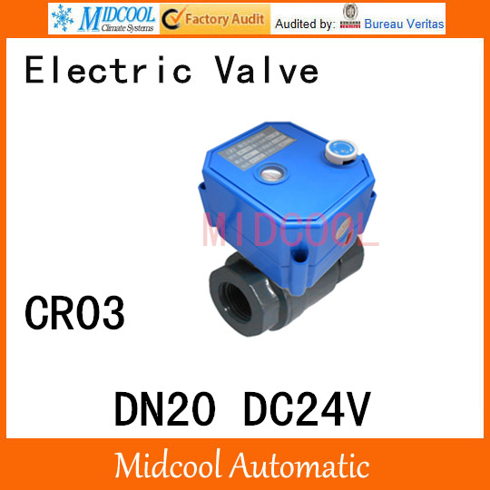 CWX-25S Stainless steel Motorized Ball Valve 3/4 DN20 Water control Angle valve DC24V 2 way wires CR-03 new original hf sn302bj s100 mr je 300a 11a 3kw 14 3nm 2000rpm brake oil seal ac servo motor drive kit