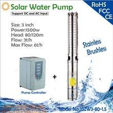 3 дюйма 1500 W AC220V DC300V глубокий колодец водяной насос на солнечных батареях с синхронный двигатель с постоянным магнитом потока 3Т/ч головки 80 м для сельского хозяйства