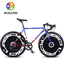 KOLUSSI Carbon Steel 700CC Women Flag China Racing Bike Road Bicycle 14 Speed Bicicleta Carretera De Estrada Adult Bisiklet