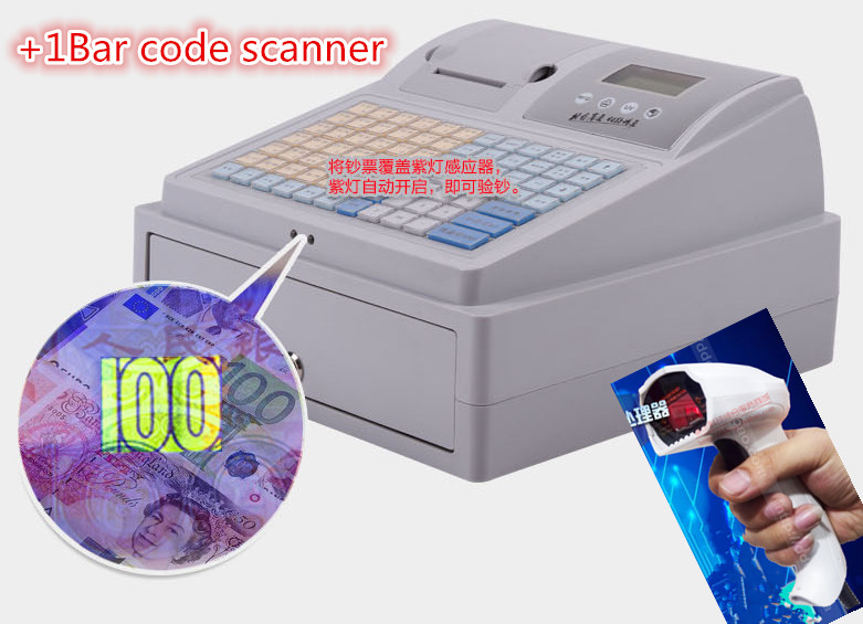 1 Barcode scanner+ High quality electronic cash registers cash register POS cash register Multifunctional supermarket milk tea c 50 electronic cash registers cash register pos cash register 8v multifunctional catering cash register for supermarket milktea