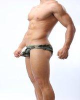 и cockcon бренд camouflage Тель брюки мужчины в нижнее белье