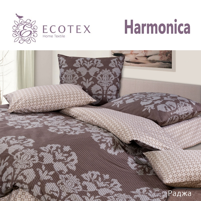 "Фото Bed linen ""Raja"", 100% Cotton. Beautiful, Bedding Set from Russia, excellent quality. Produced by the company ""Ecotex"""