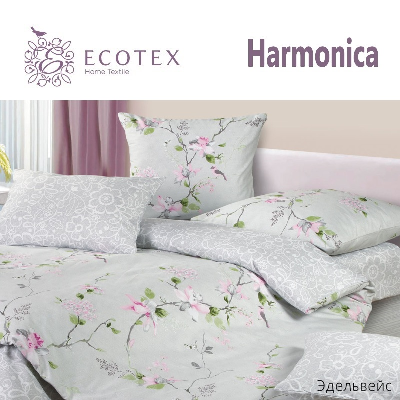 Bed linen Edelweiss, 100% Cotton. Beautiful, Bedding Set from Russia, excellent quality. Produced by the company Ecotex 3 pcs set baby bedding set for cot cotton soft no irritation baby bed set quilt cover cot sheet pillow case newborn bedding