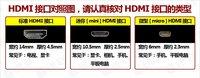 1.4 - версия для XBOX360 / тв-выход HDMI для PS3 сюжет для высокой четкости кабель передачи данных, связанные твл 3 м