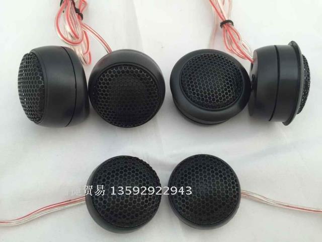 Bose Car Stereo >> American J Car Tweeter 1 Inch 15 Inch Silk Film Car Stereo