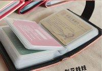 красочные синтетическая кожа обвинение 26 шт. кредитной карточки открытие личности date чехол q116