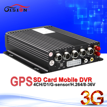 3G real time surveilance car dvr h.264 G-Sensor I/O night sight  PC / Phone Monitor Video Recorder mdvr for automobile