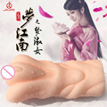 JIUAI 2016 Hot Sex Toys For Man Silicone Pocket Pussies Male Masturbators Sex Products Girls Realistic Vaginal Reverse Mould