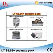 LY S6 and S6 plus OCA pack FS-10 LY 976 LY 909 LY 966  full set oca laminator lcd separator freezer bubble remover machine