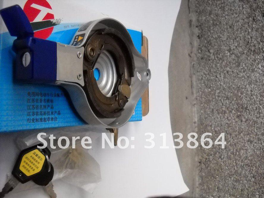 Высокое качество Электрический велосипед задний тормоз BSZ100IL Karasawa бренд с замком диаметр отверстия 14 мм