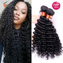 7A Brazilian Deep Curly Virgin Hair 4Pcs Unprocessed Brazilian Virgin Hair Curly Human Hair Extensions Cheap Brazilian Deep Wave