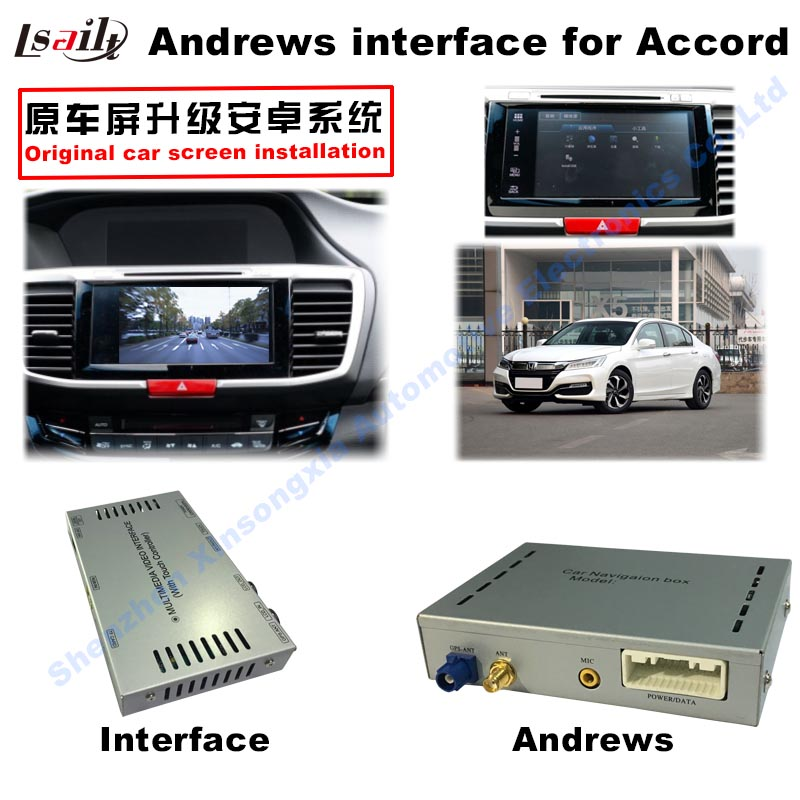 Car Multimedia Video Interface android system for honda fit/accord/jazz MP5 play Rear View built-in wifi free map