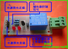 Free Shipping!!! 1 relay module / control panel / stable / low action /Electronic Component