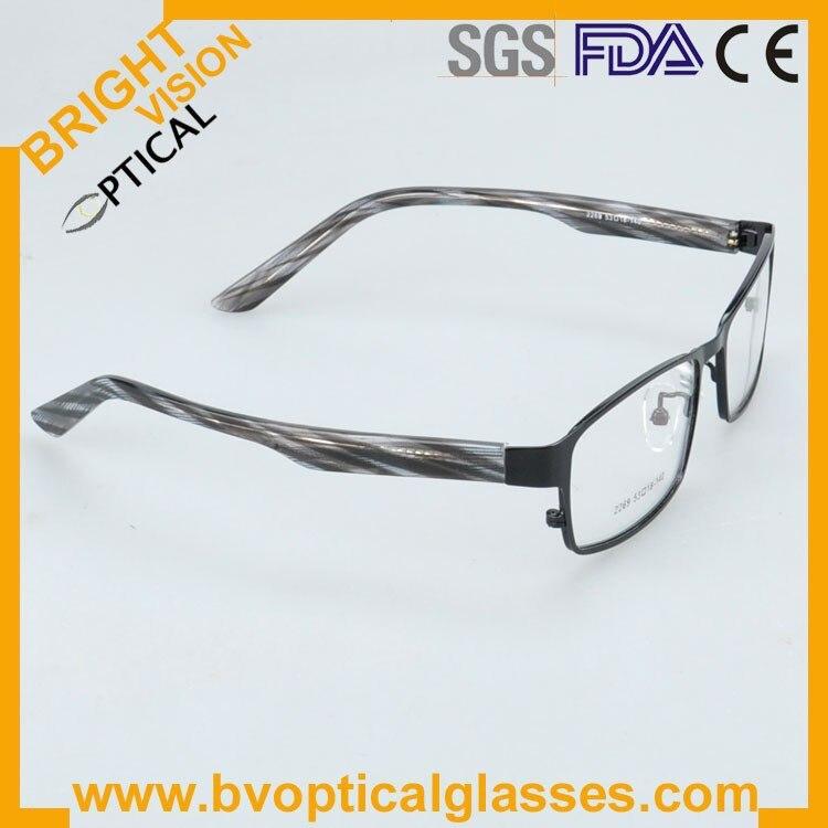 metal optical frames2269hei-1