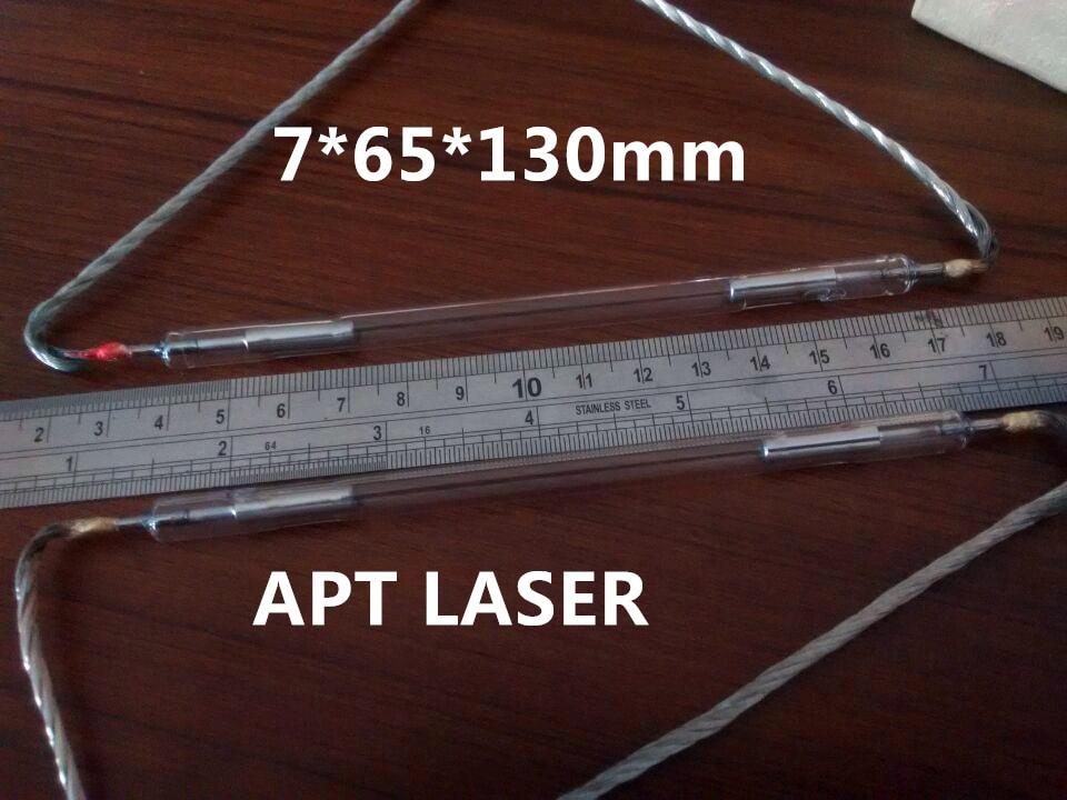 intense pulse light laser lamp 7/65/130mm pulse 342g