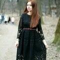 Zarіna