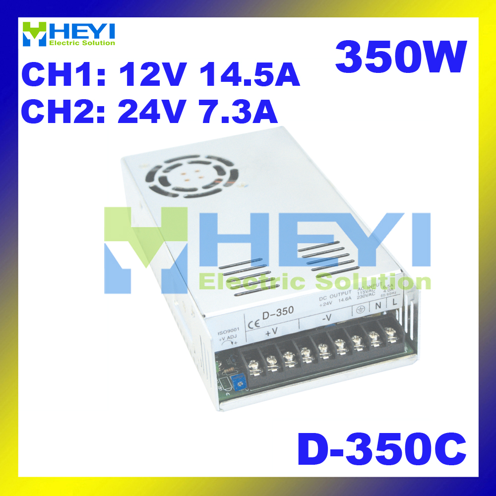 350W dual switching power supply CH1: 12V 14.5A CH2: 24V 7.3A D-350C AC to DC voltage converter power supply meanwell 12v 350w ul certificated nes series switching power supply 85 264v ac to 12v dc