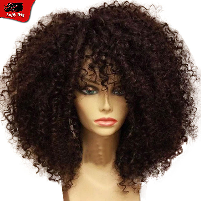 Afro Kinky Curly Hair Wig With Baby Hair Virgin Brazilian