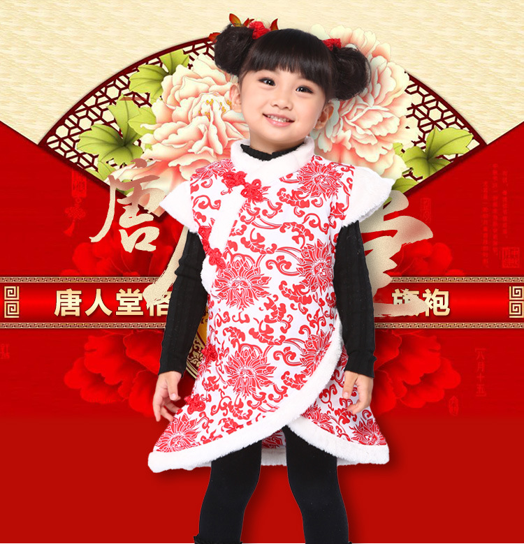 Free shipping Traditional Chinese style Qipao Cheongsam Costume party dress quilted vest princess dress cotton kid clothing free shipping new red hot chinese style costume baby kid child girl cheongsam dress qipao ball gown princess girl veil dress
