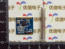 Free Shipping!!! electronic   SI4432 ultra-small wireless module / wall king / with spring antenna / 1000 m module sensor