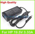 19.5V 3.33A 65W laptop AC power adapter charger for HP EliteBook 855 G1 855 G2 ProBook 445 G2 450 G2 455 G2