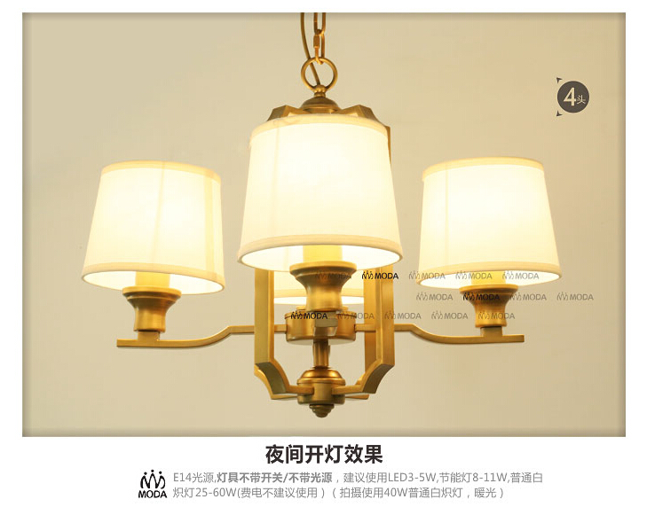 4 Heads American Contracted Style Wrought Iron Pendant Light Cloth Art Cafe Decoration Light Bedroom Lamp Free Shipping 3 6 8 american contracted style copper pendant light cloth art cafe decoration light bedroom lamp free shipping
