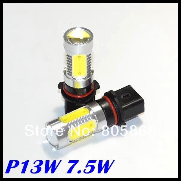10 шт./лот Высокая мощность P13W 7,5 Вт H7 1156 светодиодная лампа, p13w светодиодный автомобильный светильник, 1156 Высокая мощность Дневной DRL светильник лампа