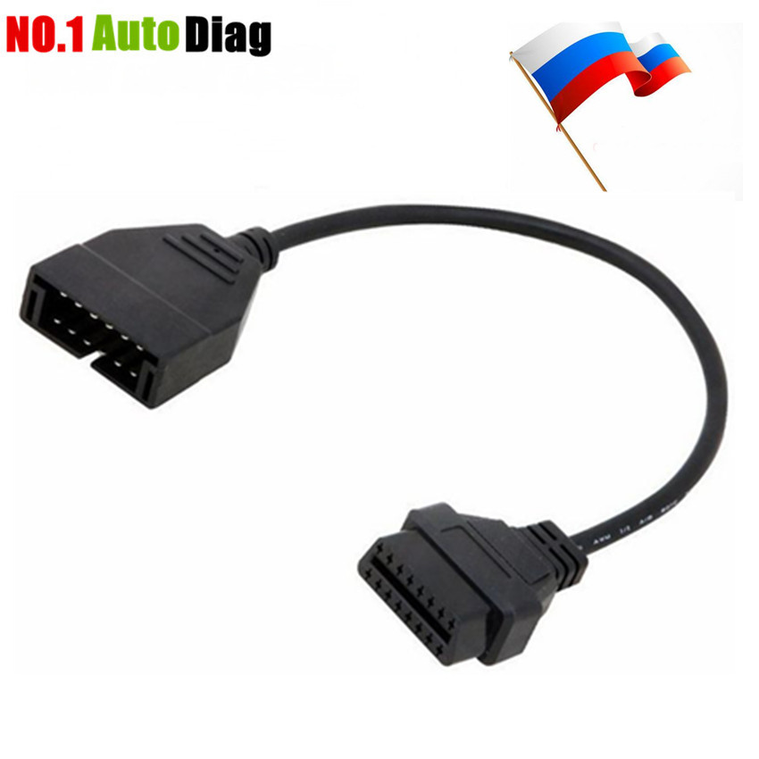 OBD/OBD2 Connector for GM 12 Pin Adapter to 16Pin Diagnostic Cable