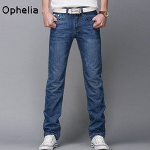 2016 New Mens Jeans Winter High Quality Male robin jeans Casual Pants Paris to buy jeans Fashion trousers Cotton Denim men's