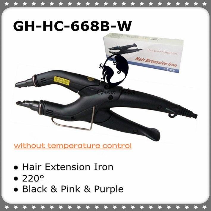 GH-HC-66B-W