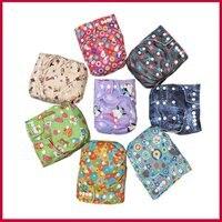 детские ткань пеленки 40 шт. + 80 шт. микрофибры вставки