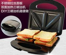Bread maker toaster Home Smart Bread Machine Fully-Automatic Household bread Toaster flour bread making machine