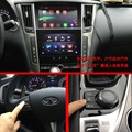 Car Multimedia Android Navigation Interface Box for Infiniti Q50 Q50L Touch Navigation, Audio and Video