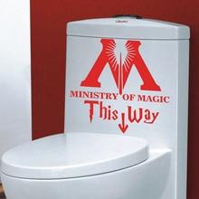 Naklejka Ministerstwo Magii Harry Potter