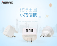 EU UK Specification Standard Universal Quick Charging 3 USB Travel Phone Charger Usb Charger Adapter For