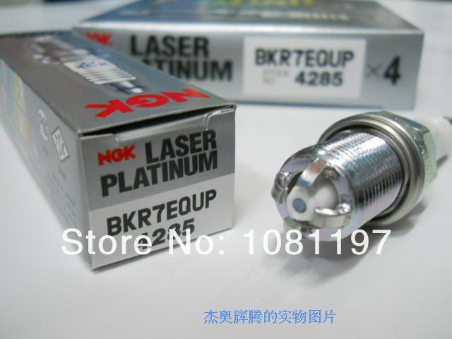 1-Pack NGK 4285 BKR7EQUP Multi-Ground Spark Plug