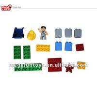 17 шт. новое АБС материал дупло блок здание, расположенное подарки игрушка для детей