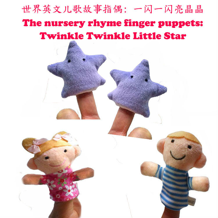 200pcs Lot Nursery Rhyme Finger Puppets Le Little Star Plush Educational Toys 4pcs Poly Bag T In Stuffed Animals