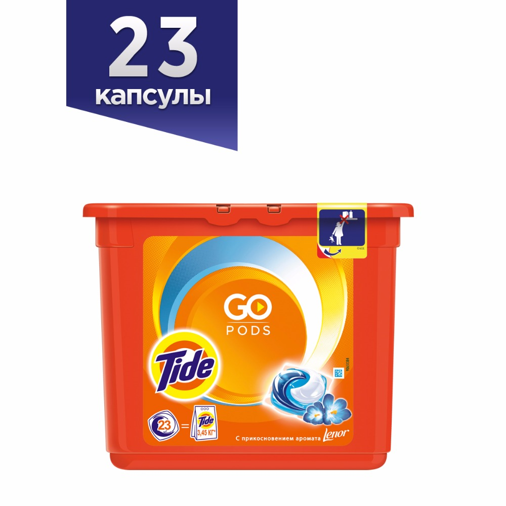 Washing Powder Capsules Tide Touch of Lenor Fresh Pods (23 Tablets) Laundry Powder For Washing Machine Laundry Detergent